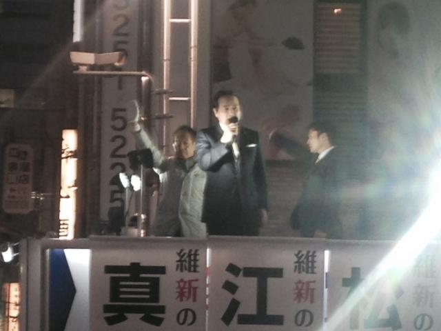 新橋代表演説